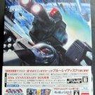PS3 Macross JPN Hybrid Pack 30th Box Super Dimension Fortress Flash Back 2012