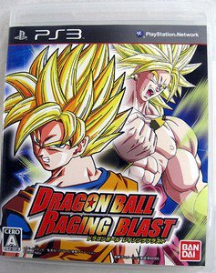 PS3 Dragon Ball Raging Blast JPN VER Used Excellent Condition