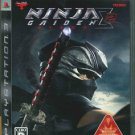 PS3 Ninja Gaiden Sigma 2 JPN VER Used Excellent Condition