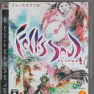 PS3 Folks Soul Ushinawareta Denshou JPN VER Used Excellent Condition