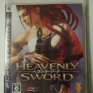 PS3 Heavenly Sword JPN VER Used Excellent Condition