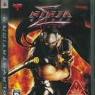 PS3 Ninja Gaiden Sigma JPN VER Used Excellent Condition