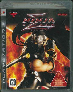 PS3 Ninja Gaiden Sigma JPN VER Used Excellent Condition