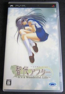 PSP Tomoyo After It's a Wonderful Life CS Edition JPN VER Used Excellent Conditi