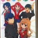 PSP Toradora Portable JPN VER Used Excellent Condition