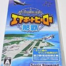 PSP Boku wa Koukuu Kanseikan Airport Hero Naha JPN VER Used Excellent Condition