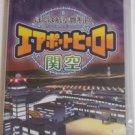 PSP Boku wa Koukuu Kanseikan Airport Hero Kansai JPN VER NEW