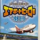 PSP Boku wa Koukuu Kanseikan Airport Hero Haneda JPN VER Used Excellent Conditio