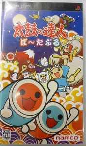 PSP Taiko no Tatsujin Portable JPN VER Used Excellent Condition