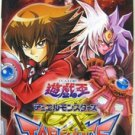 PSP YuGiOh GX Tag Force 3 JPN VER Used Excellent Condition