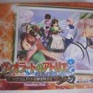 PSP Atelier Viorate Alchemist of Gramnad 2 Premium Box JPN VER Used Excellent