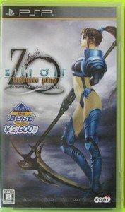 PSP Zill Oll Infinite Plus JPN VER NEW