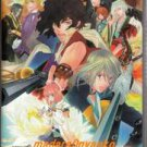 PSP Harukanaru Toki no Naka de 5 Kazahanaki JPN VER NEW