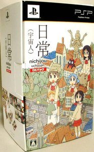 PSP Nichijou Uchuujin DX Pack JPN VER Used Excellent Condition