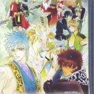 PSP Harukanaru Toki no Naka de 4 JPN VER Used Excellent Condition