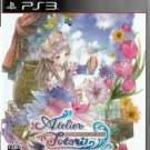PS3 Atelier Totori The Alchemist of Arland 2 JPN VER Used Excellent