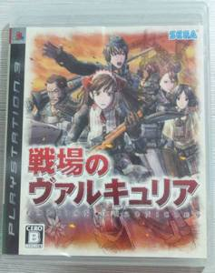 PS3 Valkyria Chronicles Normal Edition JPN VER Used Excellent Condition