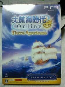 PS3 Daikoukai Jidai Online Tierra Americana Premium Box JPN VER Used Excellent
