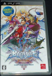 PSP BlazBlue Continuum Shift Extend Double Pack JPN VER Used Excellent Condition