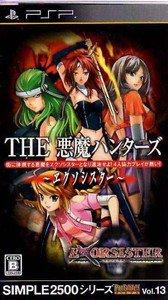 PSP Simple 2500 Series Portable Vol 13 The Akuma Hunters JPN VER Used Excellent
