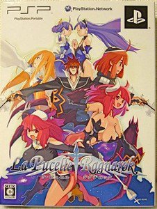PSP La Pucelle Ragnarok LTD BOX JPN VER Used Excellent Condition