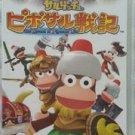 PSP Sarugetchu Piposaru Senki JPN VER Used Excellent Condition