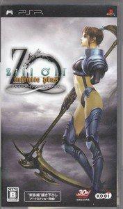 PSP Zill Oll Infinite Plus Ltd Edition w Sticker JPN VER Used Excellent Conditio