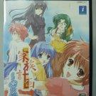 PS2 Kazoku Keikaku Kokoro no Kizuna JPN VER Used Excellent Condition