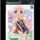 PS2 120-En no Haru: 120 Yen Stories JPN VER Used Excellent Condition