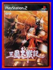 PS2 Sangokushi Senki JPN VER Used Excellent Condition