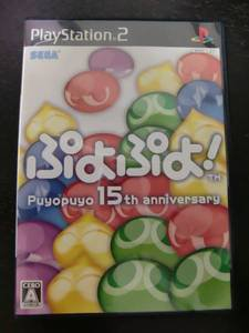 PS2 Puyo Puyo 15th Anniversary JPN VER Used Excellent Condition