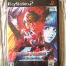 PS2 The King of Fighters 2002 Unlimited Match JPN VER Used Excellent Condition