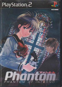 PS2 Phantom Phantom of Inferno Ltd JPN VER Used Excellent Condition