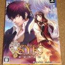 PS2 S.Y.K. Shinsetsu Saiyuki Limited Edition JPN VER Used Excellent Condition