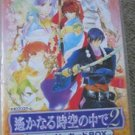 PSP Harukanaru Toki no Naka de 2 All in Guard Box JPN VER Used Excellent