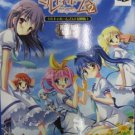 PSP Tantei Opera Milky Holmes 2 JPN LTD BOX w/Nendroid Used Excellent Condition