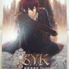 PSP SYK Shinsetsu Saiyuki Portable LTD Edition JPN VER Used Excellent Condition