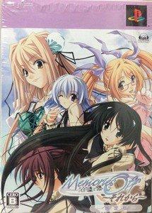 PSP Memories Off Sorekara JPN LTD BOX Used Excellent Condition