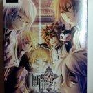 PSP Danzai no Maria La Campanella LTD Edition JPN NEW