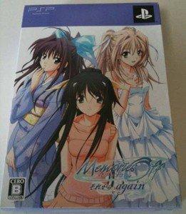 PSP Memories Off Sorekara Again JPN LTD BOX Used Excellent Condition