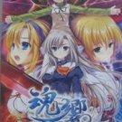 PSP Tamayura Mitamaokuri no Uta Limited Edition JPN VER Used Excellent Condition