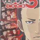 PSP Kenka Bancho 3 Badass Rumble JPN VER Used Excellent Condition