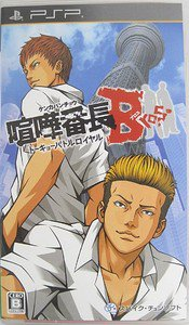 PSP Kenka Banchou Bros Tokyo Battle Royale JPN VER Used Excellent Condition