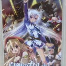 PSP Shirogane no Cal to Soukuu no Joou JPN VER Used Excellent Condition
