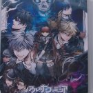 PSP Arcana Famiglia The Phantom Ship Magician JPN VER Used Excellent