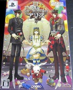 PSP Joker no Kuni no Alice Deluxe Edition JPN VER Used Excellent Condition