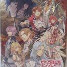 PSP Angelique Maren no Rokukishi LTD Edition Bundle JPN VER Used Excellent