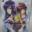PSP Tsugi no Giseisha o Oshirase Shimasu Shi to Zetsubou JPN LTD VER Used Great
