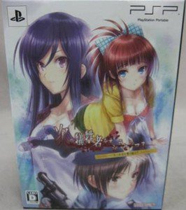 PSP Tsugi no Giseisha o Oshirase Shimasu Shi to Zetsubou JPN LTD VER Used Great