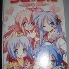 PSP Lucky Star Ling Sakura Gakuen Vine Festival DX Pack JPN VER Used Excellent